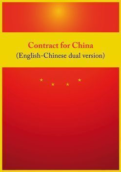 Contract for China
