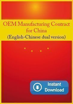 OEM Manufacturing Contract for  China (English-Chinese dual version)